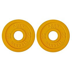 Precision Olympic Plate Pair- 1.5Kg